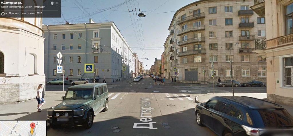 Дегтярная улица