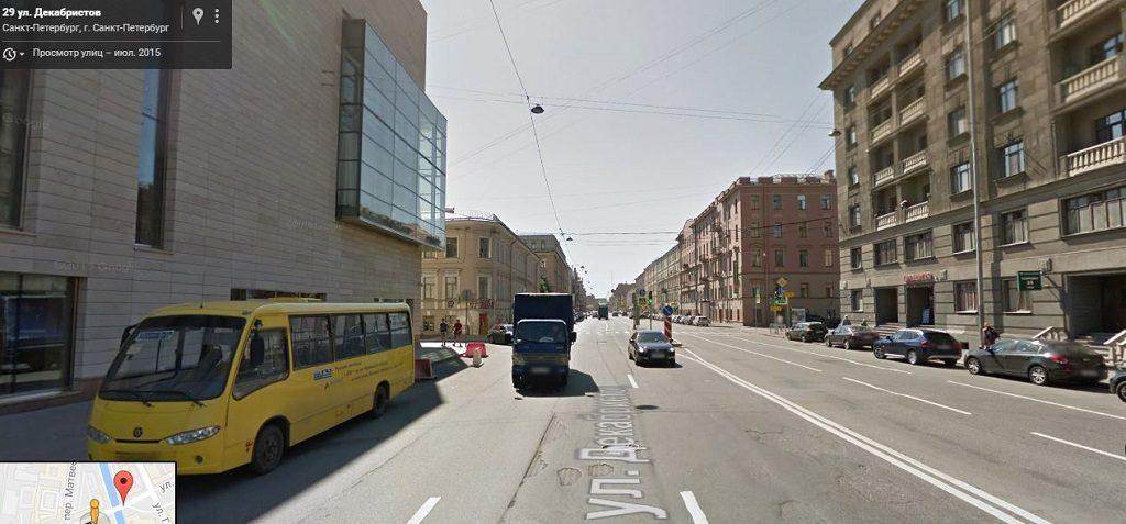 Декабристов улица