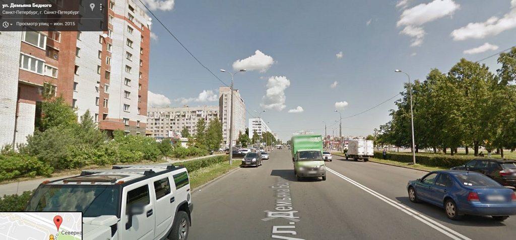 Демьяна Бедного улица