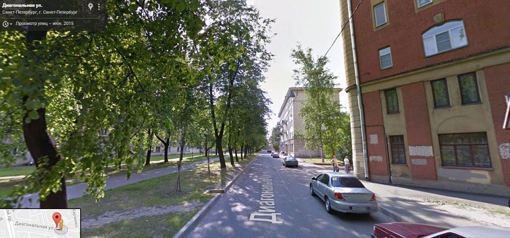Диагональная улица