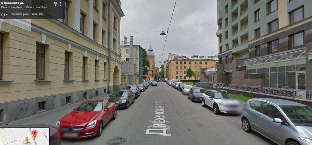 Дивенская улица