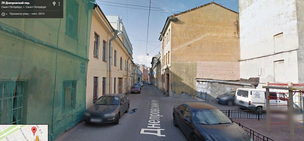 Днепровский переулок