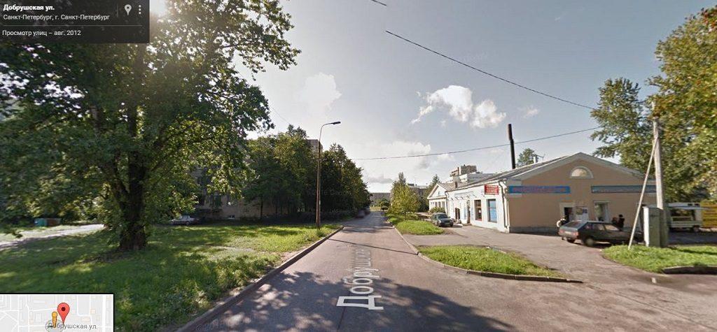 Добрушская улица