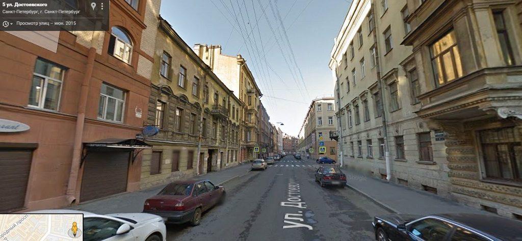 Достоевского улица
