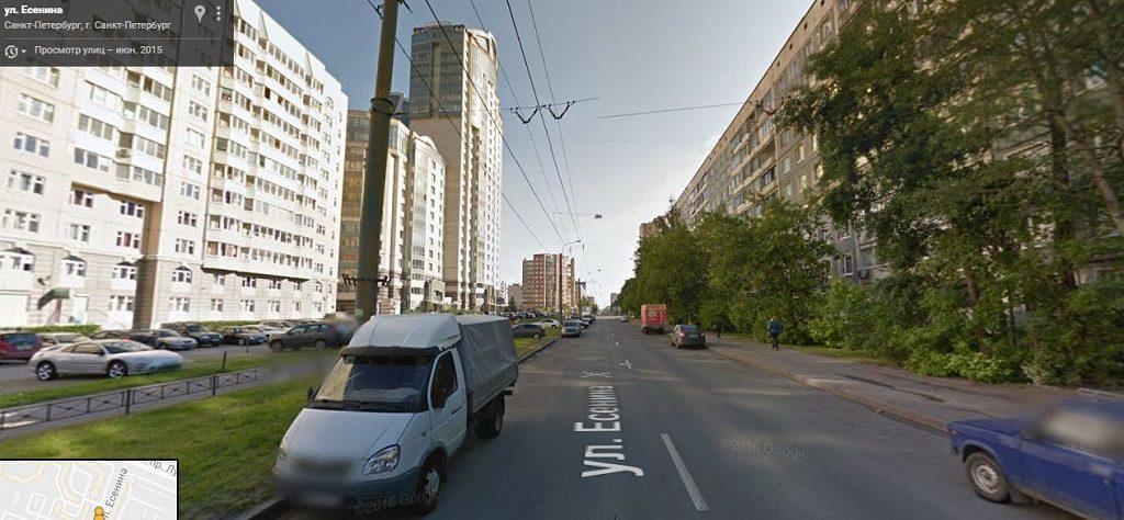 Есенина улица