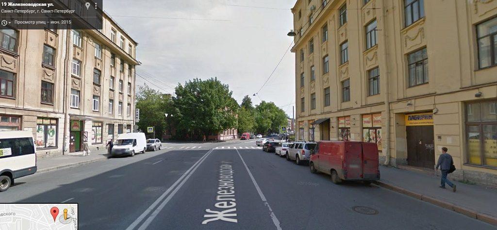 Железноводская улица