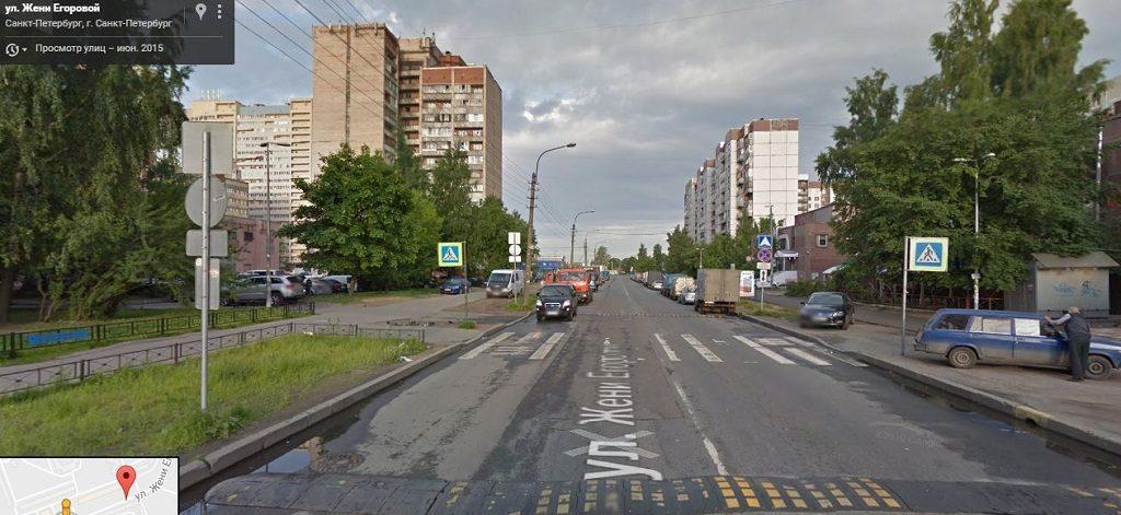 Жени Егоровой улица