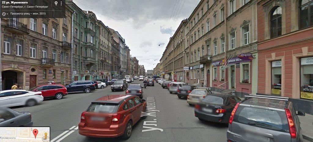 Жуковского улица