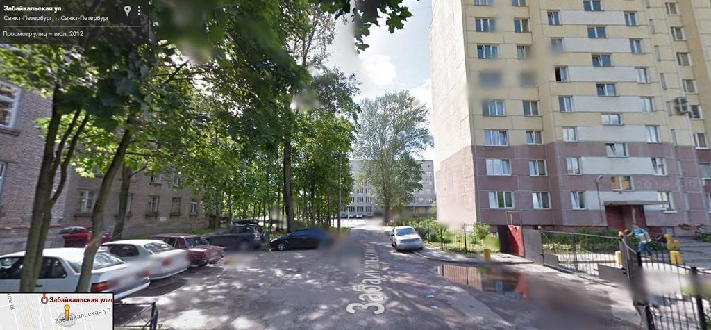 Забайкальская улица