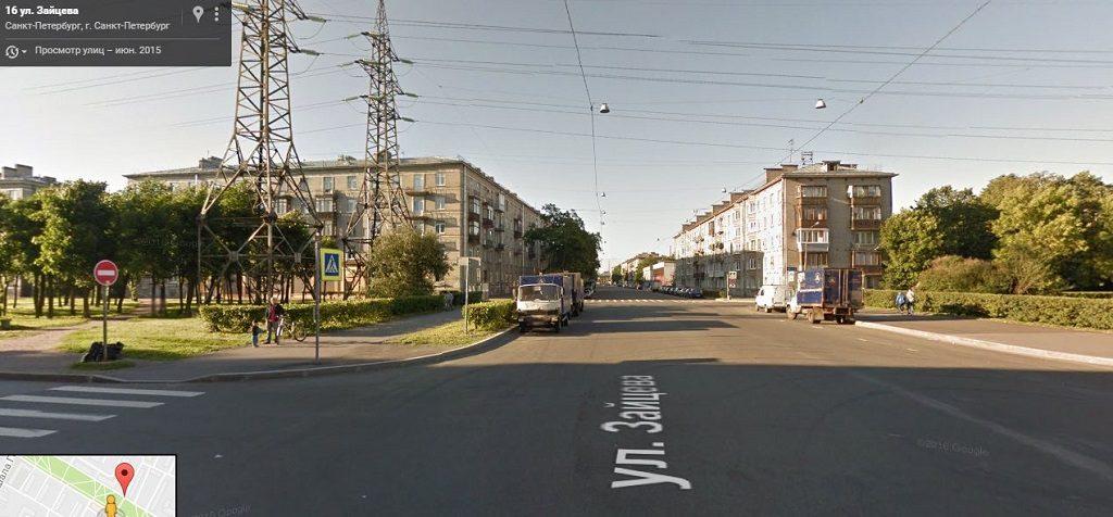 Зайцева улица