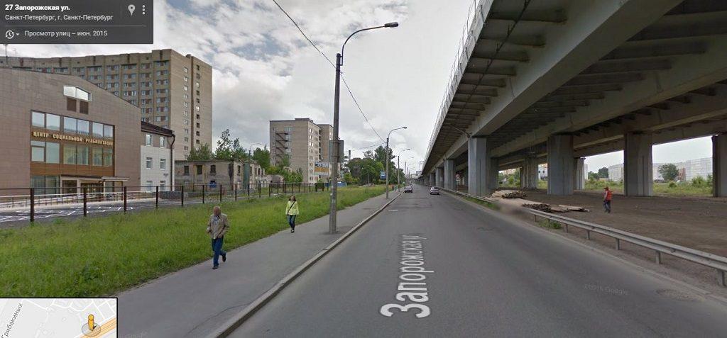 Зарубинская улица