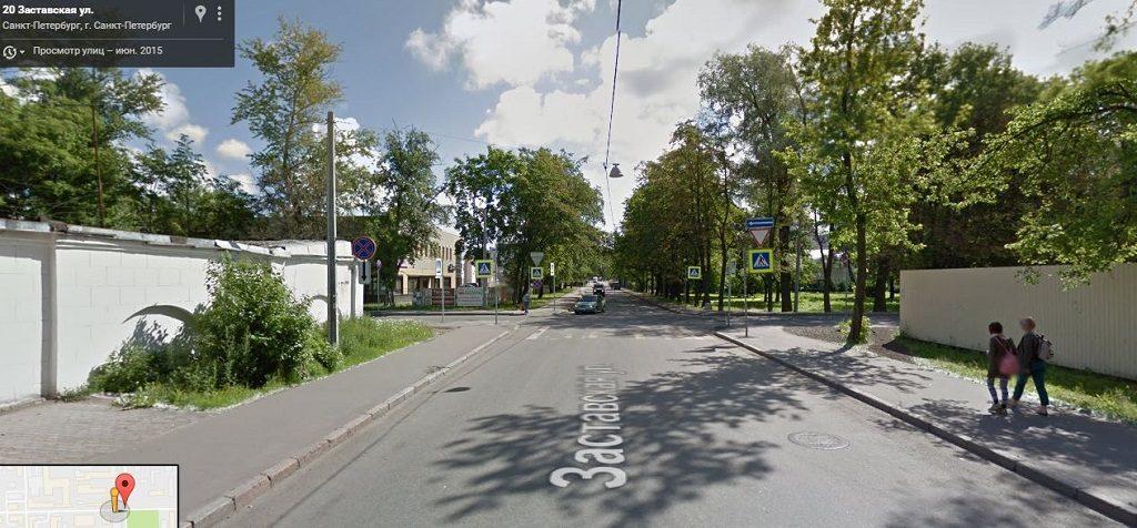 Заставская улица
