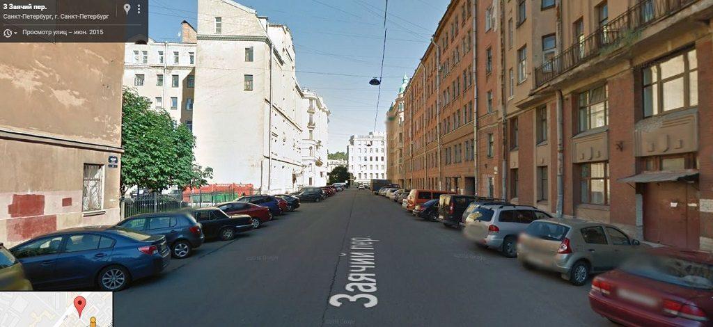 Заячий переулок