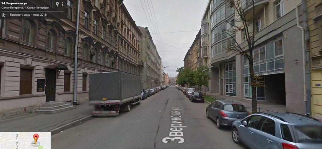 Зверинская улица