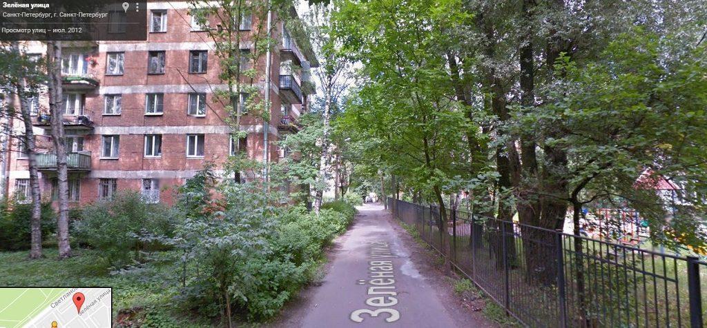 Зеленая улица