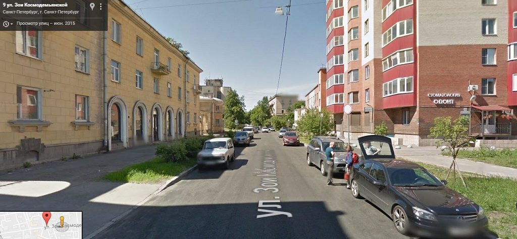 Зои Космодемьянской улица