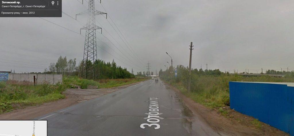Зотовский проспект