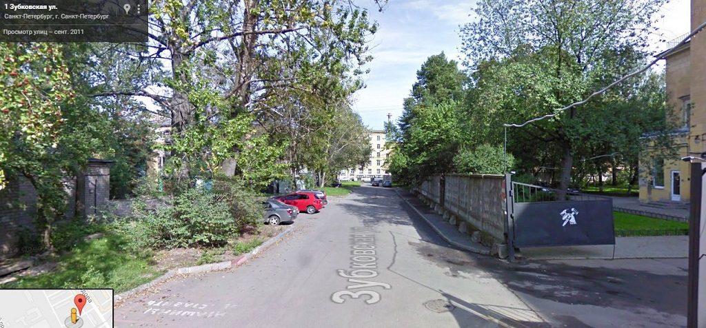 Зубовская улица