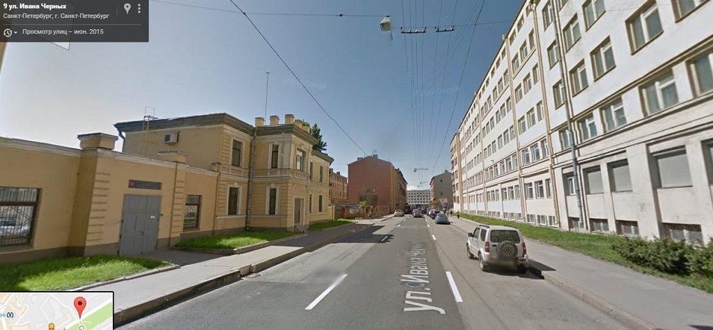 Ивана Черных улица