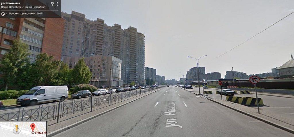 Ильюшина улица