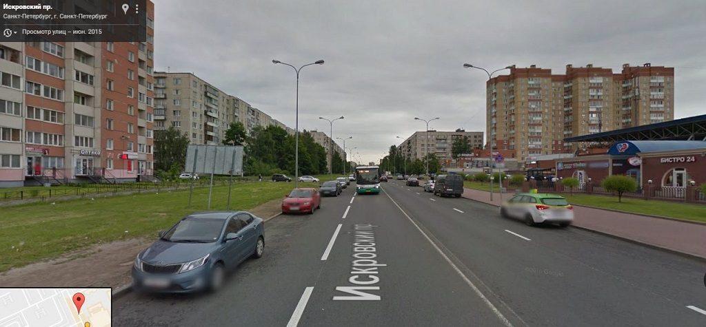 Искровский проспект