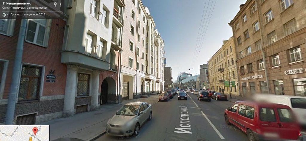 Исполкомская улица