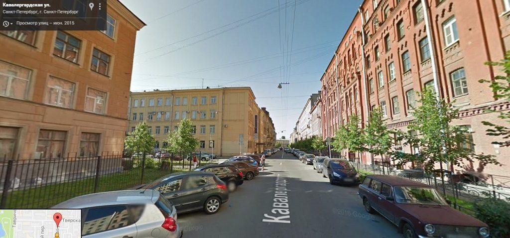 Кавалергардская улица