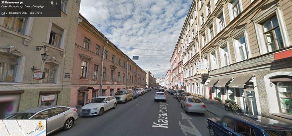 Казанская улица