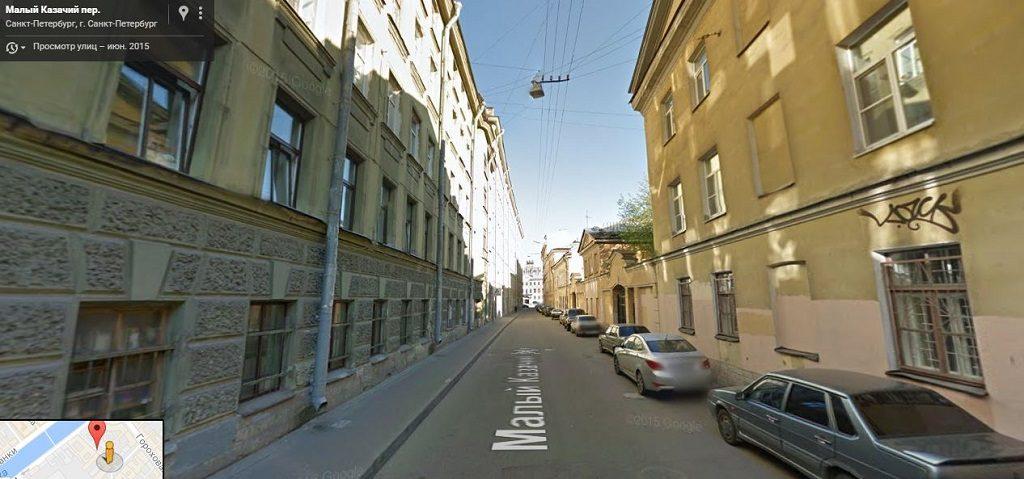 Малый Казачий переулок