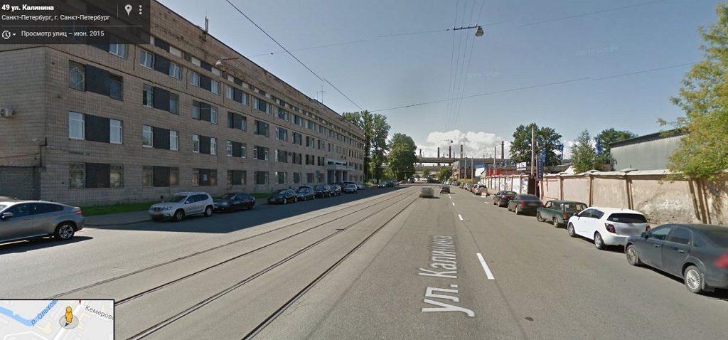 Калинина улица