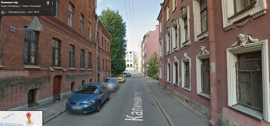 Калинкин переулок