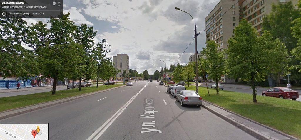 Карпинского улица