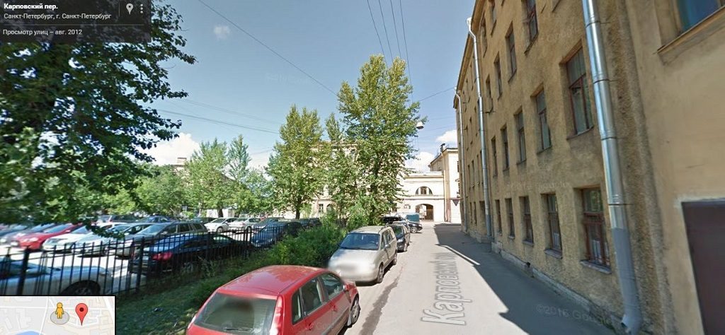 Карповский переулок
