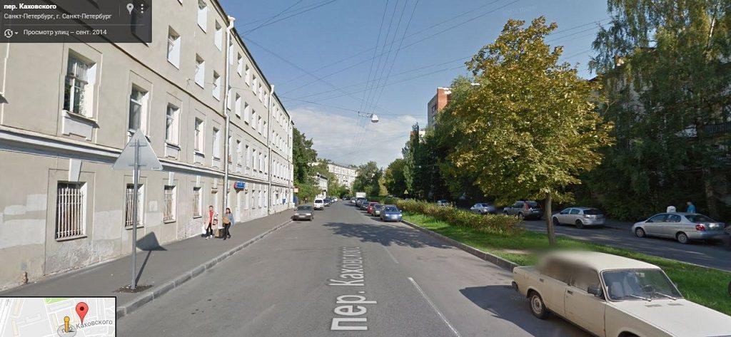 Каховского переулок
