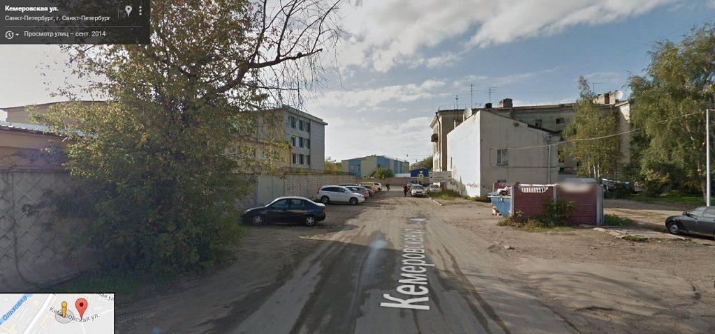 Кемеровская улица