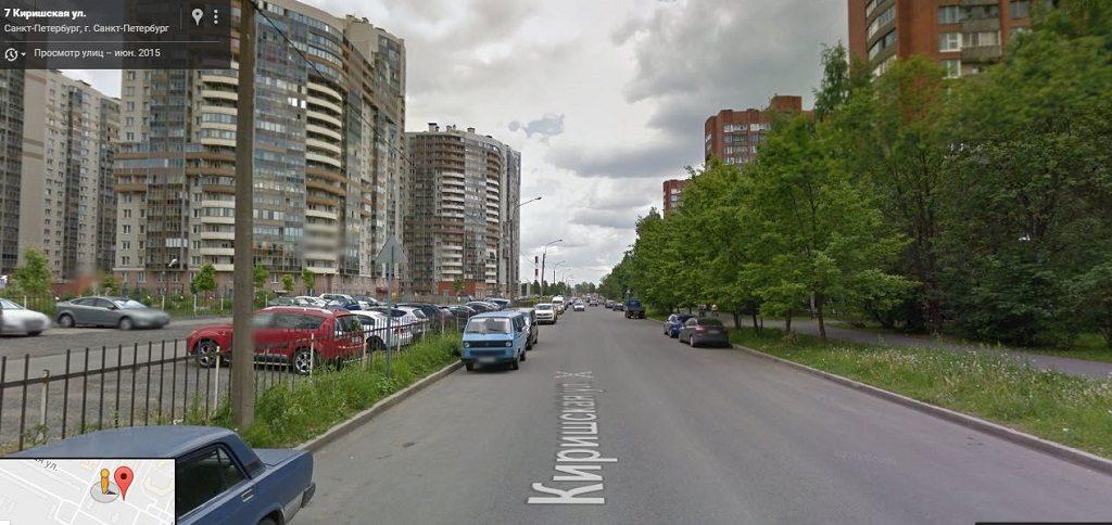 Киришская улица