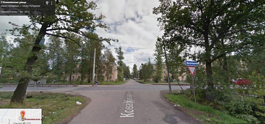 Ковалевская улица
