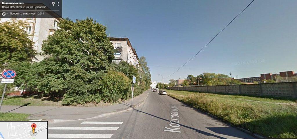 Козловский переулок