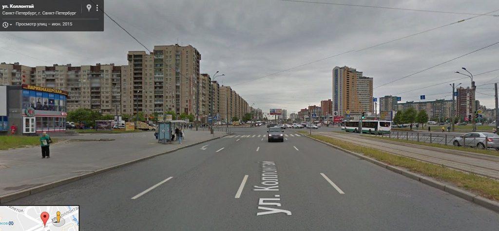 Коллонтай улица