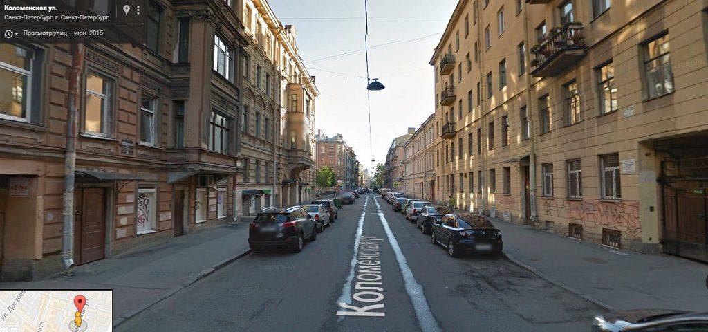 Коломенская улица