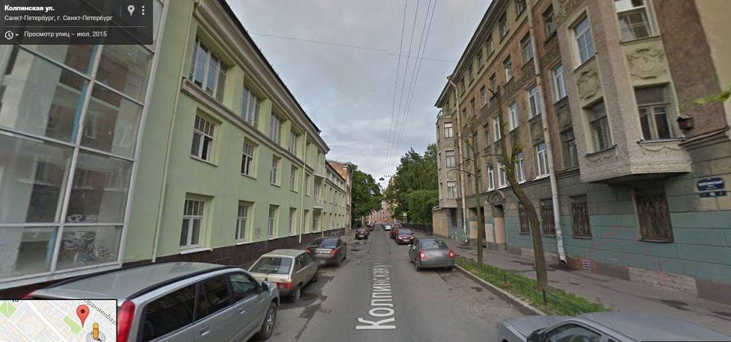 Колпинская улица