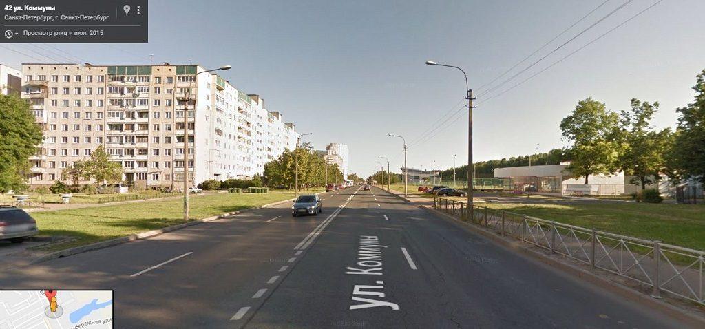 Коммуны улица