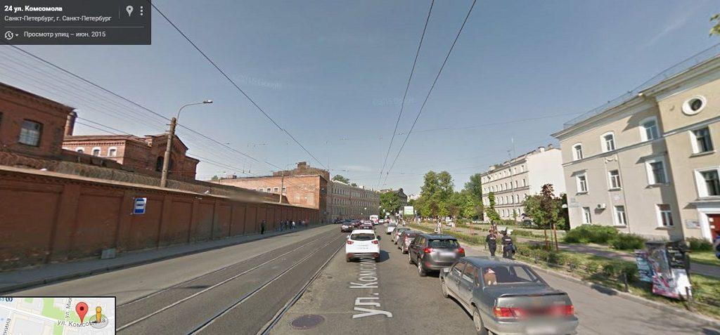 Комсомола улица