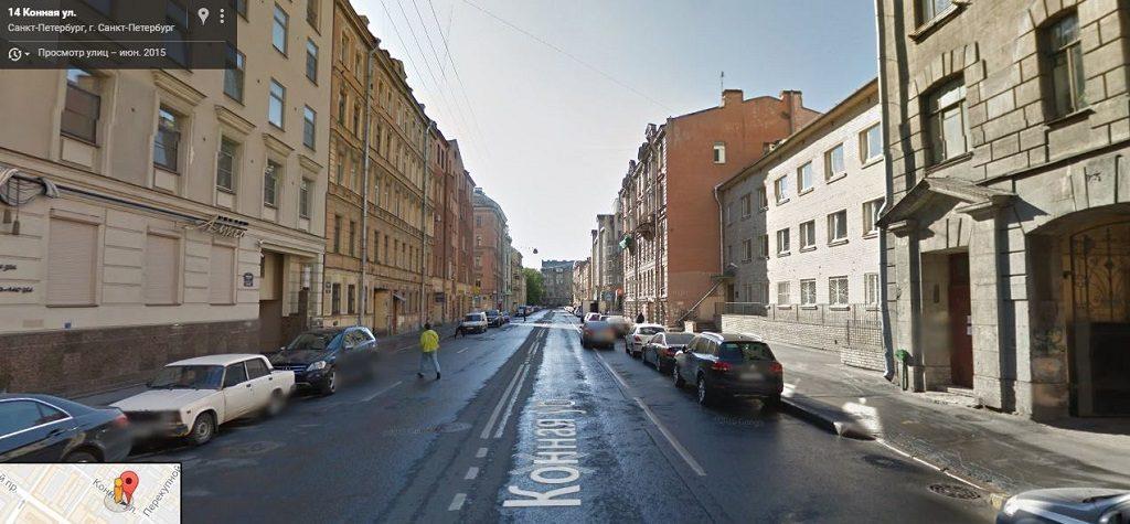 Конная улица