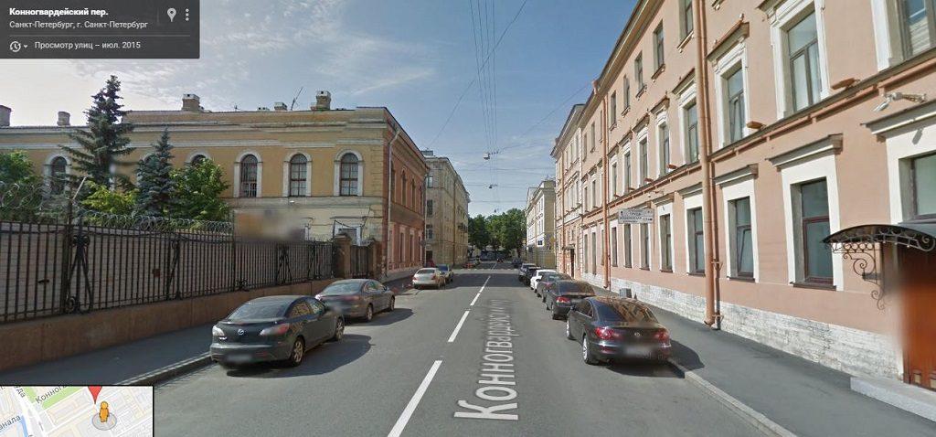 Конногвардейский переулок