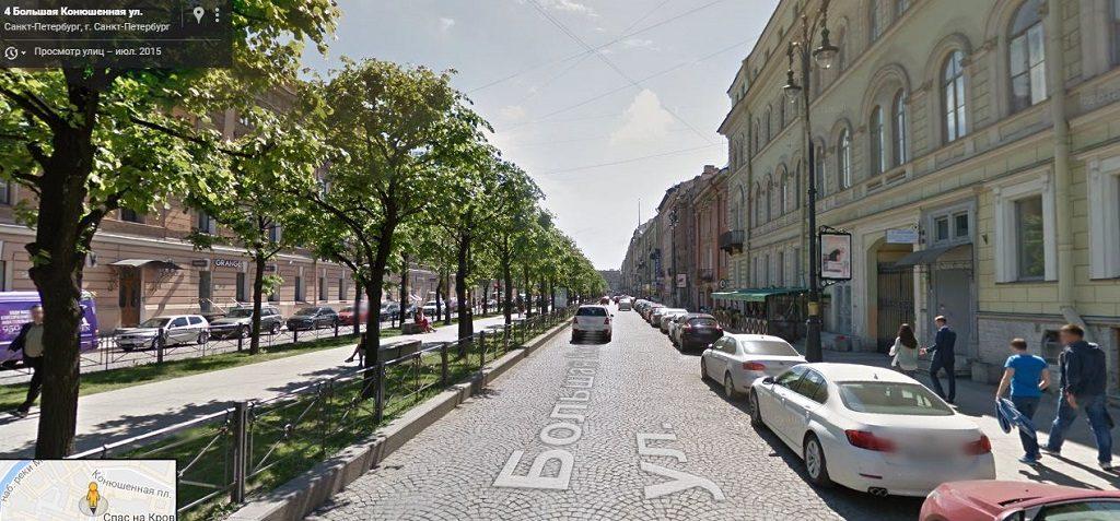 Большуая Конюшенная улица