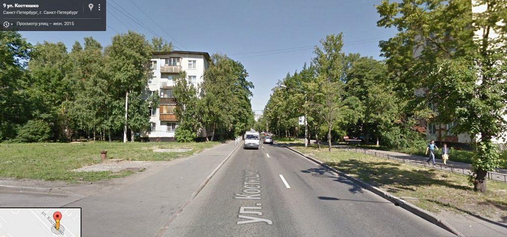 Костюшко улица