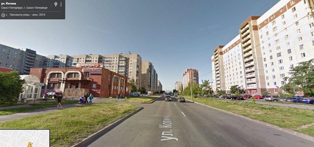 Котина улица