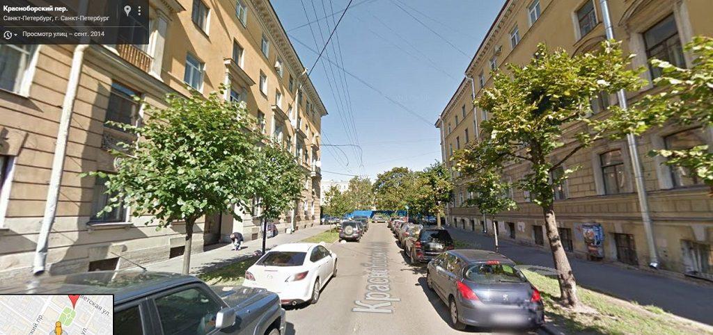 Красноборский переулок