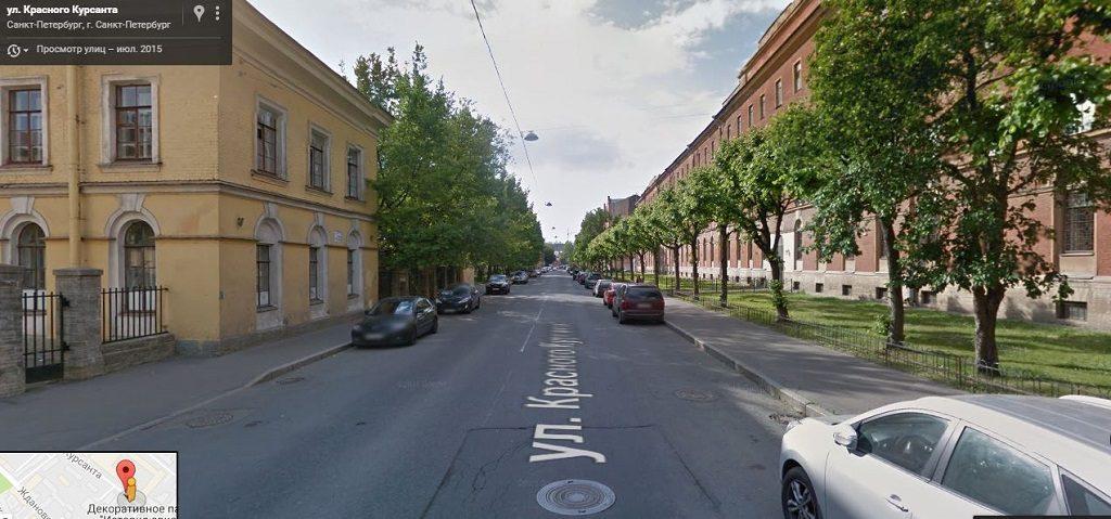 Красного курсанта улица